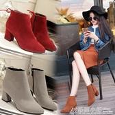 百搭短百搭馬丁靴女踝靴尖頭粗跟高跟鞋靴子 格蘭小舖