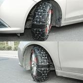 汽車防滑鍊越野車suv通用型加厚面包車小轎車輪胎車用雪地鍊
