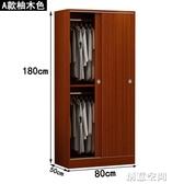 衣櫃 衣柜實木簡易推拉門板式組裝兒童衣櫥經濟型現代簡約出租房用柜子 NMS