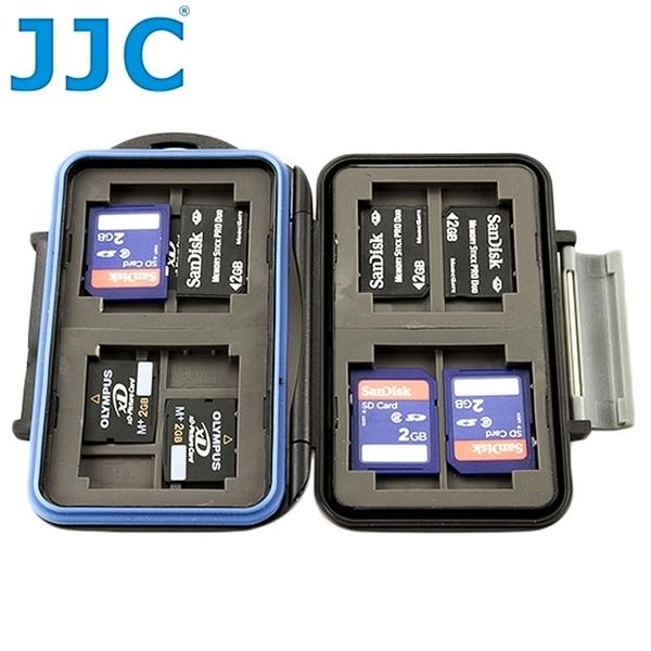 耀您館-JJC SD.SDHC.Micro SD.MSPD.XD.CF記憶卡儲存盒記憶卡收納盒記憶卡保存盒記憶卡保護盒,MC-5