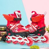 溜冰鞋兒童全套裝男女旱冰輪滑鞋直排輪可調初學者zzy9410『美好時光』