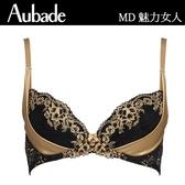 Aubade-魅力女人B-D華麗金有襯內衣(金)MD