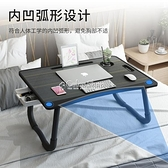 床上小桌子臥室坐地 折疊多 筆記本電腦上鋪大學生用寢室宿舍學習兒童小桌板防滑