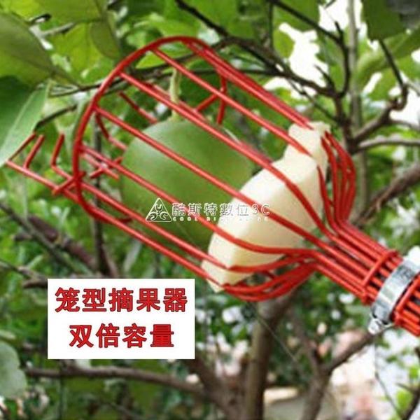 家用水果摘柿子神器多功能伸縮農用采果采果摘果摘果器採摘高枝 YYP 快速出貨