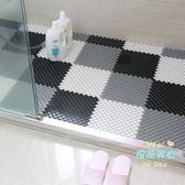 浴室吸水墊 浴室防滑墊淋浴家用拼接衛生間隔水地墊廁所廚房洗澡間防水腳墊子 21色