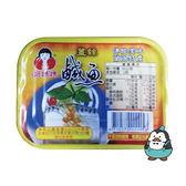 好媽媽 薑絲鹹魚 100g#一箱24入