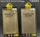 King*Shop~iPhone6S手機殼蘋果6S Plus防摔殼5S保護套SE三星S7 Edge氣垫軟殼