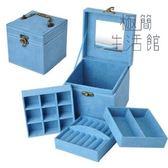 首飾盒可愛飾品收納盒歐式復古絨布小號耳釘收納【極簡生活館】