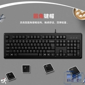 KR-92薄膜有線usb鍵盤臺式筆記本電腦外置辦公打字專用【英賽德3C數碼館】