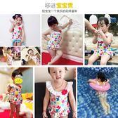 萬聖節大促銷 寶寶泳衣女小孩1-3-4歲公主可愛泳裝女童小童游泳衣兒童女孩連體