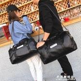 短途旅行包男女鞋位健身包圓筒包PU防水大容量行李包斜挎包運動包【果果新品】