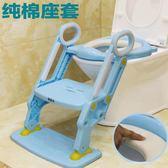 兒童坐便器嬰兒坐便椅寶寶馬桶梯小孩馬桶圈男女幼兒座便凳 東京衣櫃
