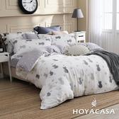《HOYACASA貓咪圓舞曲》雙人四件式抗菌天絲兩用被床包組