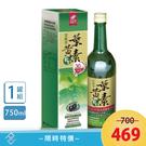 [限時促銷]港香蘭 黑醋栗葉黃素飲750ml/瓶 素食 喝的葉黃素