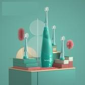 兒童電動牙刷帶LED燈防水軟毛低震1-3歲寶寶牙刷交換禮物