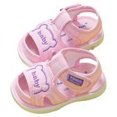 寶寶布涼鞋男夏0一1-2-3歲叫叫學步鞋子女嬰兒鞋6-12個月防滑軟底    韓小姐