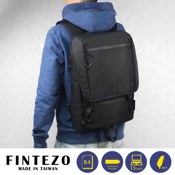 限量現貨【FINTEZO】台灣製造MIT 經典帽蓋電腦後背包 台灣品牌 15吋PC袋 TPU防水拉鍊 雙肩包【9602】