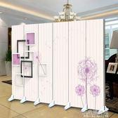 歐式YY主播背景墻屏風隔斷時尚簡約現代客廳臥室移動折疊布藝折屏YXS『小宅妮時尚』