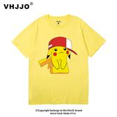 日系卡通寵物小精靈皮卡丘t恤黃色短袖寬松風情侶裝ins潮