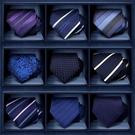 男裝領帶男士正裝8cm商務英倫職業上班韓版藍色條紋新郎結婚 降價兩天