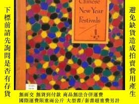 二手書博民逛書店1930年初版 罕見Chinese new year festi