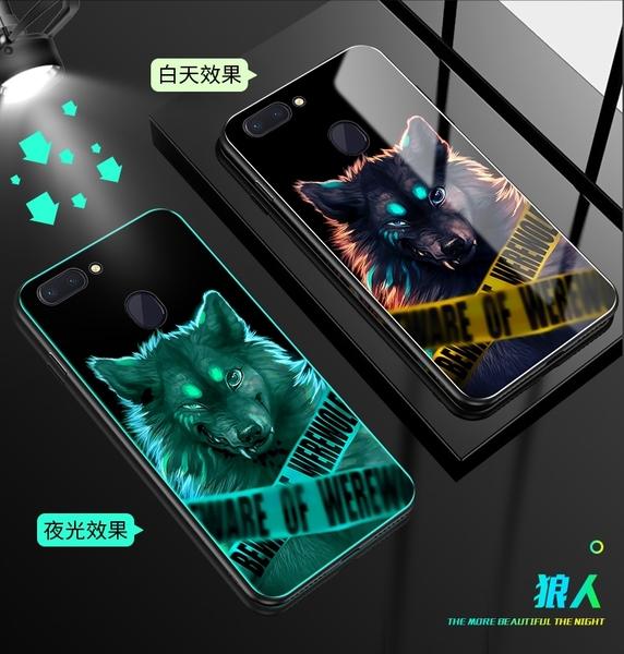 OPPO R11s Plus 手機殼 夜光玻璃殼 個性創意 全包防摔硬殼 超薄保護套 軟邊保護殼 後殼 R11s+