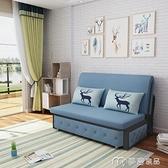 沙發床可折疊沙發床兩用多功能儲物雙人1.2米皮質沙發單人客廳小戶型 麥吉良品YYS