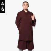 尚遠春夏新冰絲僧服羅漢褂套裝僧人羅漢衫和尚服七色可選