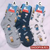 史奴比經典人物 SNOOPY  韓國襪子 查理布朗 莎莉布朗 長襪 女襪 小圖滿版