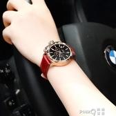 2020年新款女士手錶防水時尚大表盤韓版學生簡約潮流石英名牌 (pinkq 時尚女裝)