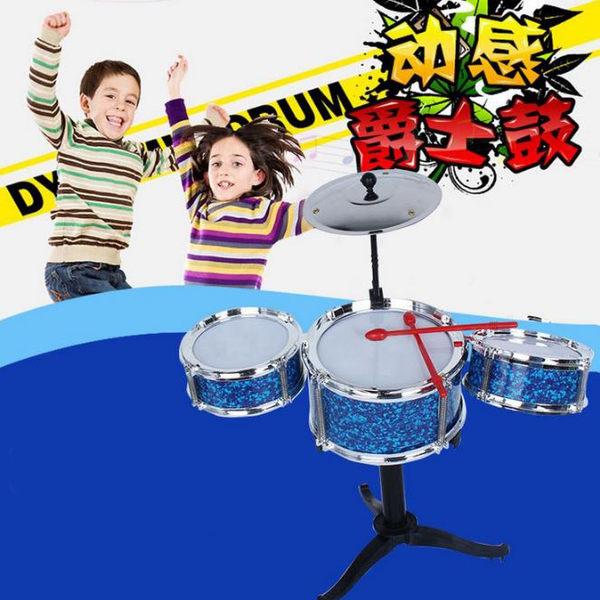 兒童玩具寶寶益智早教爵士鼓打擊玩具鼓 199元