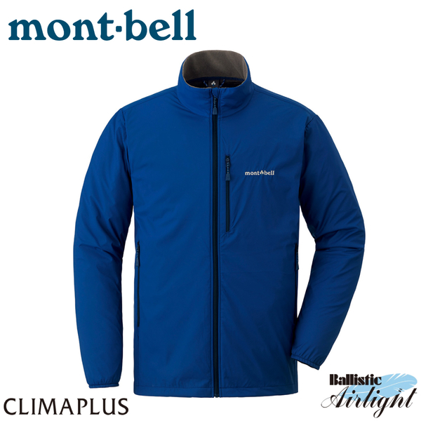 【Mont-Bell 日本 男 Trail Shell Jacket 軟殼夾克《皇家藍》】1106676/保暖外套/內刷毛運動