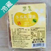 【台灣】冬瓜檸檬茶磚370G/塊【愛買冷藏】