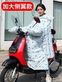 電瓶車擋風罩 電動摩托車擋風被冬天電瓶車防風被冬季加絨加厚款擋風罩防水 3C公社YYP
