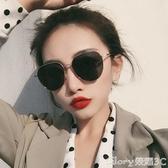 墨鏡韓國潮網紅墨鏡女圓臉方圓形偏光太陽鏡街拍防紫外線遮陽男士眼鏡榮耀 新品