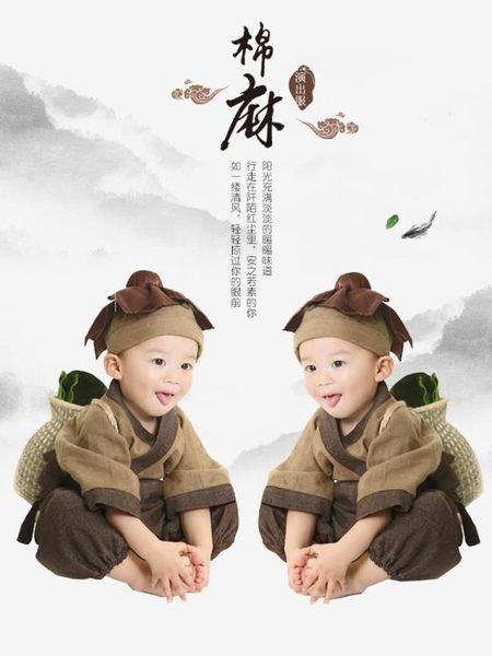 小和尚衣服兒童國學漢服男女小孩寶寶藥童鋤禾幼童古裝演出服裝