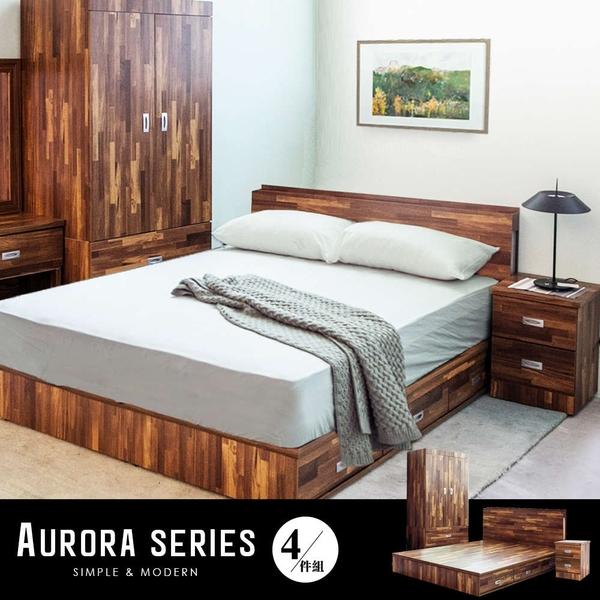 AURORA奧羅拉系列5尺六抽床底房間組4件式-床頭+床底+床頭櫃+衣櫃(柚木)【obis】