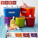 【台灣公司貨+贈7-11禮券100元】美國 ZOKU ZK101 快速製冰棒機 (三支裝)