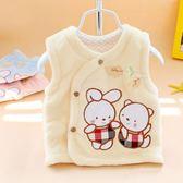 嬰兒馬甲女童新生兒衣服寶寶男兒童馬夾保暖背心純棉外穿 伊衫風尚