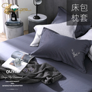標準雙人床包枕套三件組【 DR900 S...