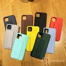 隱形磁吸 變型支架 手機殼 糖果色 iPhone 11 蘋果手機殼 全包邊軟殼 防摔殼 保護殼