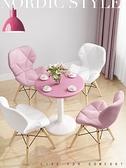 洽談桌小圓桌簡約家用方餐桌奶茶店咖啡廳售樓處接待洽談辦公室桌椅組合 艾家 LX