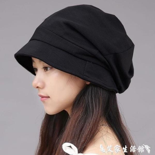 頭巾帽 帽子女韓版潮春天大頭圍顯臉小盆帽八角堆堆帽日系漁夫光頭月子帽 艾家