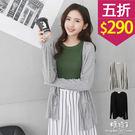 【五折價$290】糖罐子韓品‧純色抽繩綁帶外套→現貨【E45600】