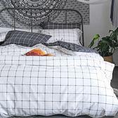 北歐都會 精梳純棉床包被套組-雙人-停格灰