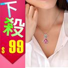奧地利水晶 玫瑰金鍊迷情玫瑰花項鍊/情人節禮物 (共13色)