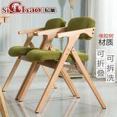 餐椅北歐實木餐椅現代簡約布藝可折疊椅休閒扶手靠背椅電腦椅家用color shop YYP
