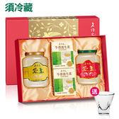 【老行家】雙龍禮盒(350g即食燕盞*1+500g特滑即食燕盞*1+牛蒡茶*2)含運價9610元