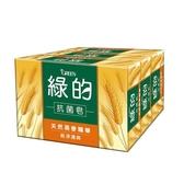 綠的抗菌香皂(純淨清爽)100g X3塊【愛買】
