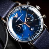 EMPORIO ARMANI 亞曼尼 AR11105 現代優雅飛行員光采腕錶 熱賣中!